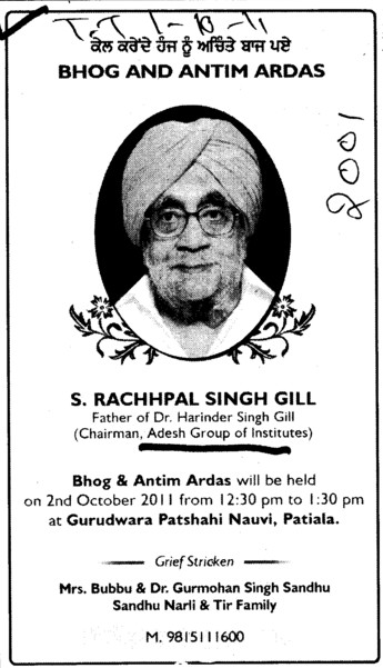 S Rachhpal Singh Gill (Adesh Group of Institutions)