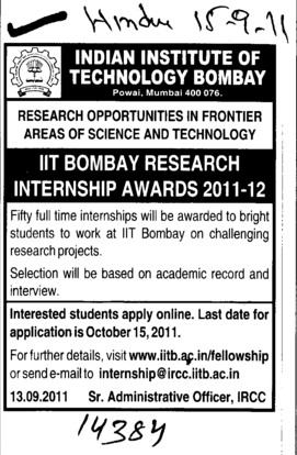 IIT B Research internship awards 2011 2012 (Indian Institute of Technology (IITB))
