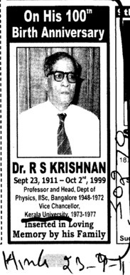 100th Birth Anniversary of Dr R S Krishnan (Kerala University)