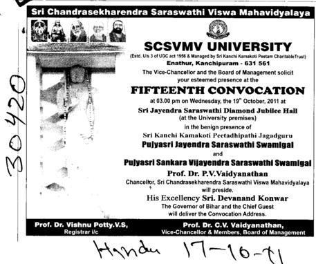 15th Annual Convocation 2012 (Sri Chandrasekharendra Saraswathi Vishwa Mahavidyalaya Deemed University)