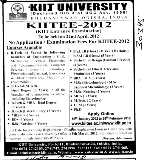 BTech, MTech and MBBS Courses etc (KIIT University)