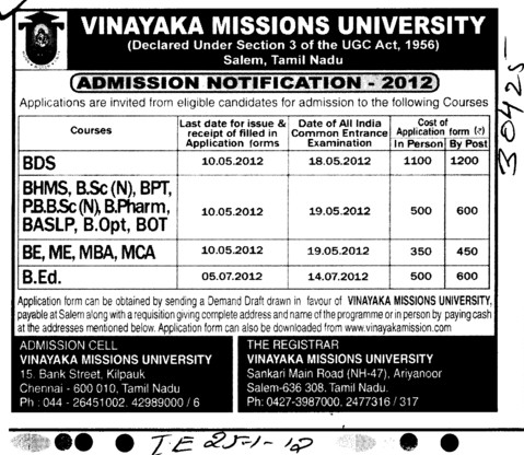 BDS, MBA, MCA and BEd Courses etc (Vinayaka Missions University)