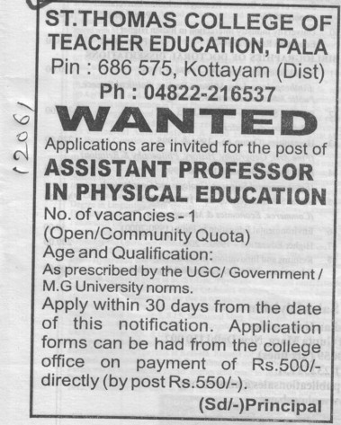 Asstt Professor in Physical Education (St Thomas College of Teacher Education)