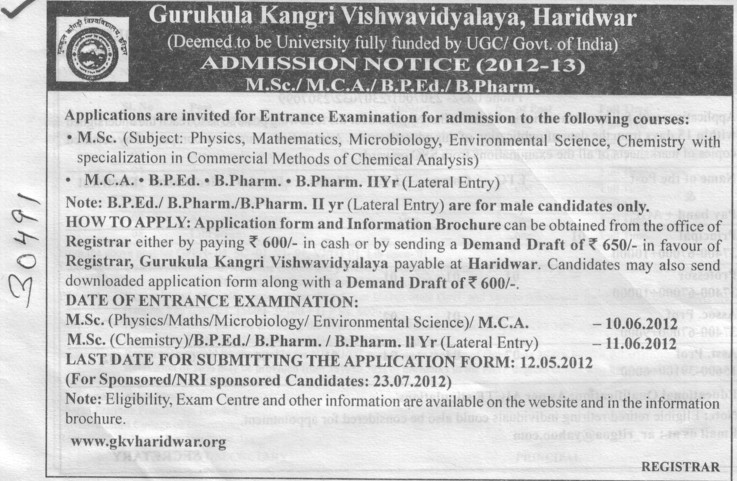 MCA, B Pharm and BPED Courses etc (Gurukul Kangri Vishwavidyalaya)
