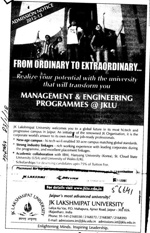 Management and Engg Programmes (JK Lakshmipat University)