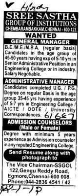 General Manager and Admission Counselors etc (Sree Sastha Group of Institutions)