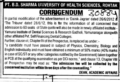 Regarding Admission (Pt BD Sharma University of Health Sciences (BDSUHS))