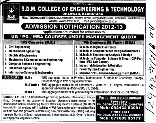 UG and PG Courses (Sri Dharmasthala Manjunatheshwara College Of Engineering and Technology)