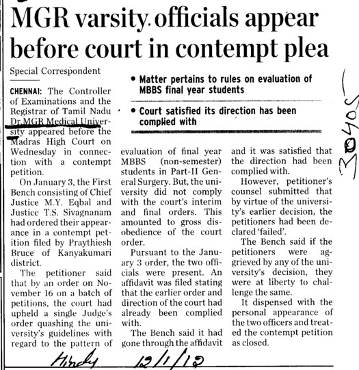 MGR varsity officials appear before court in contempt plea (Tamil Nadu Dr MGR Medical University)