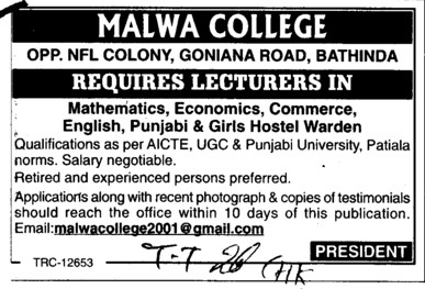 Lecturer in various streams (Malwa College (earlier RCMT))