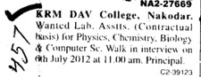 Lab Assistant (KRM DAV College)