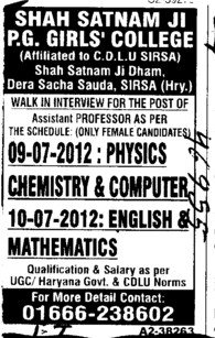 Asstt Professor for PCM (SHAH SATNAM JI GIRLS COLLEGE)