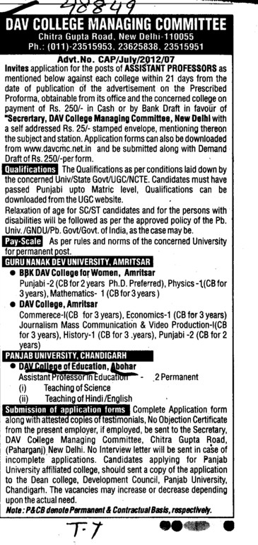Assistant Professor (DAV College Managing Committee)
