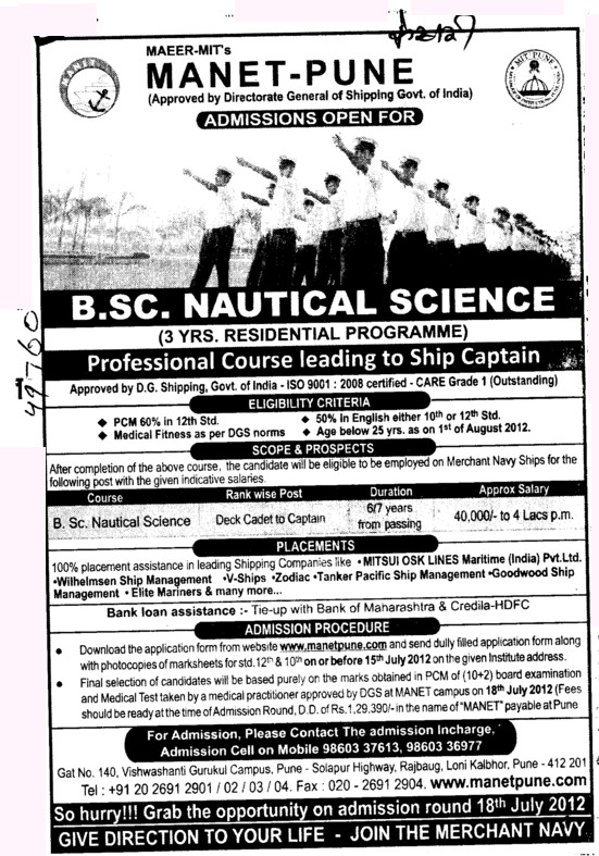 Bsc in Nautical Science (Maharashtra Academy of Naval Education and Training (MANET))