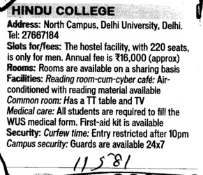 Hostel Facilities in Hindu College (Hindu College)