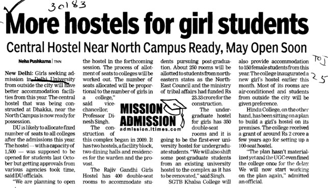 More hostels for girl students (Delhi University)