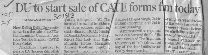 DU to start sale of CATE forms firm today (Delhi University)