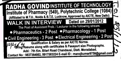 Asstt Professor and Lecturer (Radha Govind Institute of Technology)