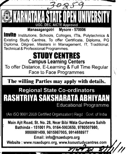 Karnataka state open university ksou mysore karnataka ug and pg courses yelopaper Images