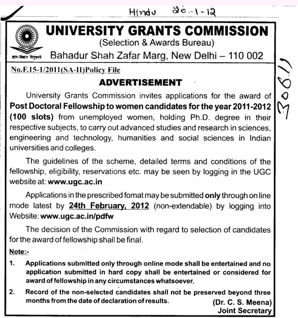 Post Doctoral Fellowship Programme (University Grants Commission (UGC))