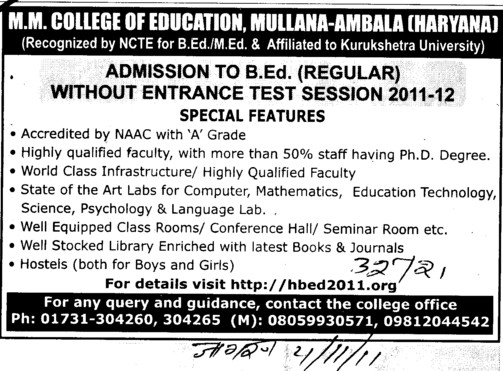 BEd Course 2012 (MM College of Education (MMCE))
