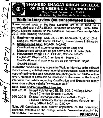 Lecturer (Shaheed Bhagat Singh State (SBBS) Technical Campus)
