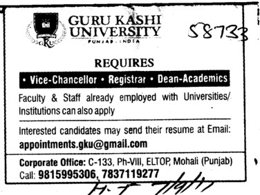 VC, Registrar and Dean Academics (Guru Kashi University)