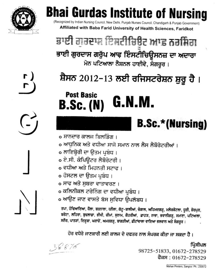 BSc Nursing and GNM Courses etc (Bhai Gurdas Institute of Nursing)