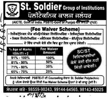 Fee Waiver Scheme (St Soldier Institute of Pharmacy and Polytechnic)