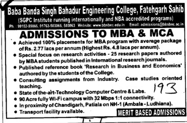 MBA and MCA Courses (Baba Banda Singh Bahadur Engineering College (BBSBEC))