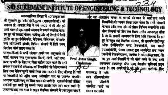 Message of Chairman Prof. Avtar Singh (Sri Sukhmani Institute of Engineering and Technology)
