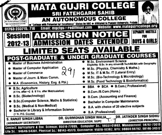 UG and PG Courses (Mata Gujri College)