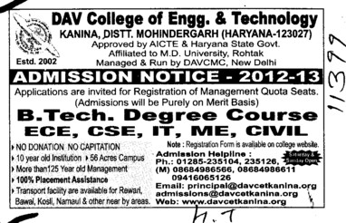 BTech in various streams (DAV College of Engineering and Technology)
