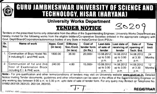Const of Boys Hostel etc (Guru Jambheshwar University of Science and Technology (GJUST))