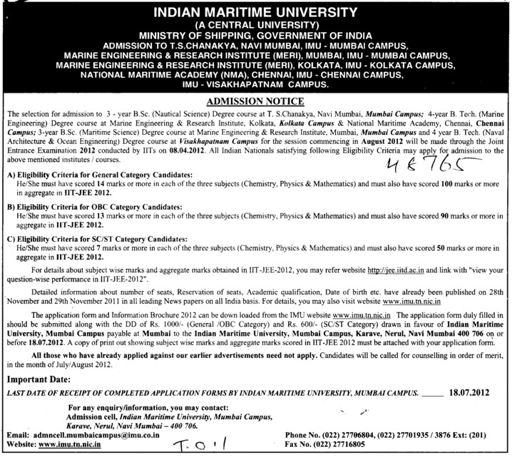 BTech and BSc Courses (Indian Maritime University)