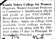 Asstt Professor in Commerce (Kamla Nehru College for Women)