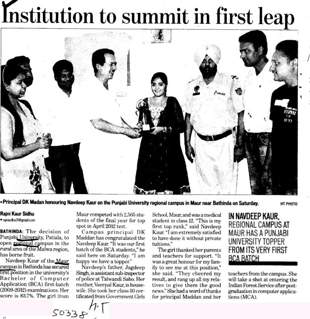 Institution to Summit in first leap (Punjabi University Neighbourhood Campus)