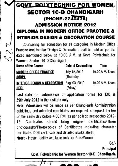 Diploma in Modern Office Practice and Interior Design etc (Government Polytechnic for Women (Sector 10))