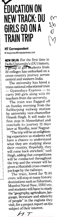 Education on New track, DU girls go on a train trip (Delhi University)