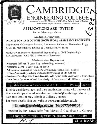 Professor, Asstt Professor and Associate Professor etc (Cambridge Engineering College)