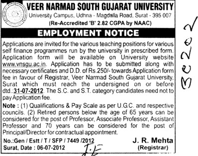 Self finance Programmes (Veer Narmad South Gujarat University)