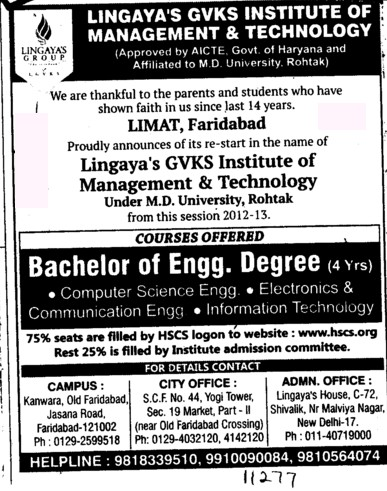 BTech in various streams (Lingayas GVKS Institute of Management and Technology)