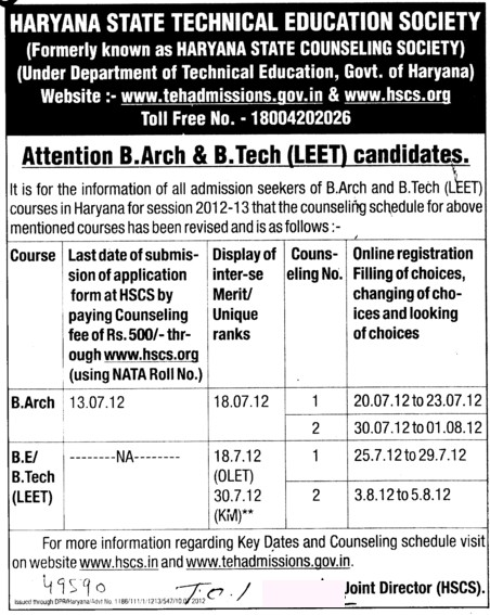 BTech and B Arch Courses (Haryana State Technical Education Society (HSTES))