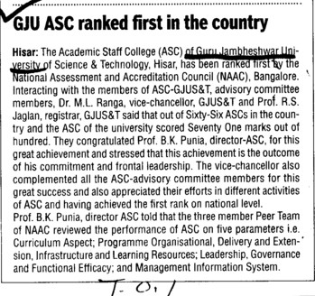 GJU ASC ranked first in the country (Guru Jambheshwar University of Science and Technology (GJUST))