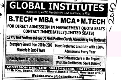BTech, MBA and MCA Courses (Global Institutes Group)