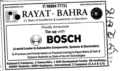 BTech Course 2012 (Rayat and Bahra Group)