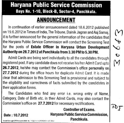 Estate Officer (Haryana Public Service Commission (HPSC))