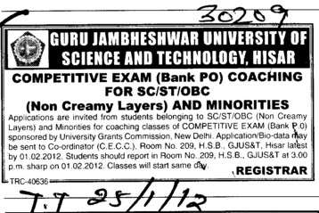 Competitive Exam (Guru Jambheshwar University of Science and Technology (GJUST))