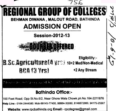 BSc Agriculture and BCA Courses (Regional Polytechnic College)