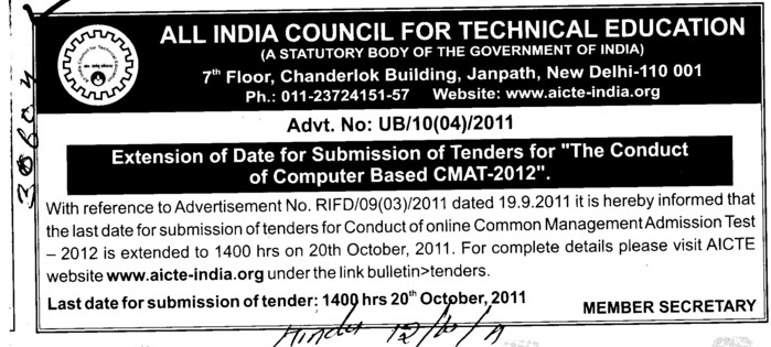The Conduct of Computer Based CMAT 2012 (All India Council for Technical Education (AICTE))